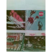 Звуковой журнал Кругозор No 8 - 1967 г. (см. содержание)