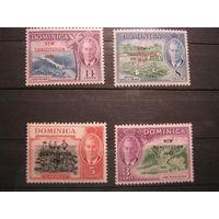 Марки - Доминика. Британски колонии, с надпечаткой