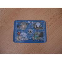 Карманный календарик планар 2014