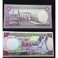 Банкноты мира. Сирия, 10 фунтов