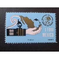 Мексика 1991 морское министерство