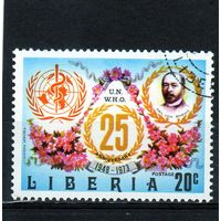 Либерия.Ми-886. 25 лет Всемирной организации здравохранения. Эмиль фон Бехринг.1973.