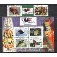 Бангладеш Птицы 2012 год чистая полная серия из 2-х марок и блока