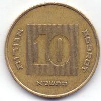 Израиль,  10 агорот 1991 года.