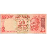 Индия, 20 рупий, 889376, 2012г