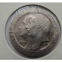 3 марки 1910