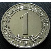 1к Алжир 1 динар 1983 распродажа коллекции