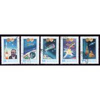 5 марок 1981 год Монголия Космос 1368-1369,1371-1373