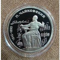 Чайковский П. И.