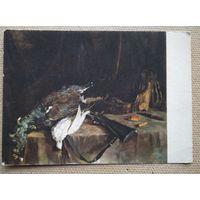 Малютина О. Охотничий натюморт. 1956 г. Чистая.