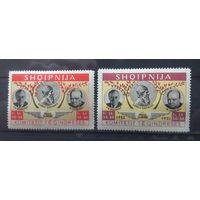 Албания- Рузвельт и Версаль 1952г.