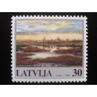Латвия 1998 природа полная серия 2 марки