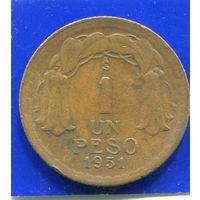 Чили 1 песо 1951