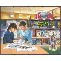 Россия 2007 Библио-Глобус книга