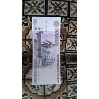 500000 рублей с водяными знаками