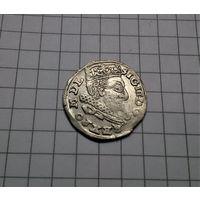 Трояк 1598г. Люблин.  Из старой коллекции. Торг