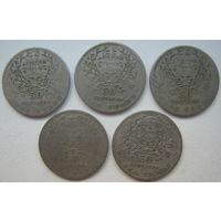 Кабо-Верде 50 сентаво 1930 г. Цена за 1 шт. (gl)