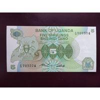 Уганда 5 шиллингов 1982 UNC