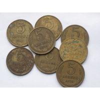 Монеты пятачки ссср кучка