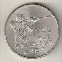 Южная Корея 500 вон 1978 42-й чемпионат мира по стрельбе