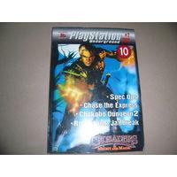 PlayStation Undeground #2  2000 (10) описание видеоигр