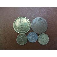 Пять монет/06 с рубля!