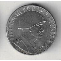 Албания 0,2 лек 1941