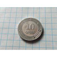 Армения 10 драмов, 2004