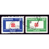2 марки 1975 год Филиппины 1118-1119