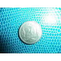 20 грошей 1996 Польша