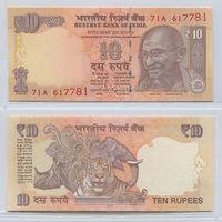 Распродажа коллекции. Индия. 10 рупий 2016 года (P-102ah - 2011-2018 New Rupee Symbol Issue)