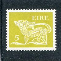 Ирландия. Стандарт. Раннее ирландское искусство. 5.  Wz.2