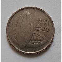 20 песева 2007 г. Гана