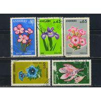 Андорра Французская почта 1973-5 Цветы #252,255-6,266,268
