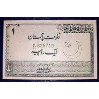 РАСПРОДАЖА С 1 РУБЛЯ!!! Пакистан 1 рупия 1975-79 года UNC