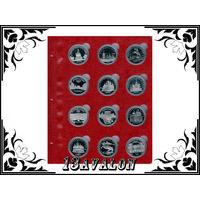 Лист Красный, для монет в капсулах D= 45 мм, Коллекционер КоллекционерЪ в альбом для капсул