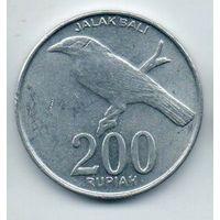 РЕСПУБЛИКА ИНДОНЕЗИЯ. 200 РУПИЙ 2003. ФАУНА. ПТИЦА