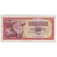 Югославия, 100 динар 1986 год.