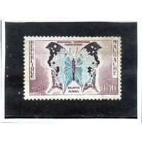 Мадагаскар. Ми-447.Облицованная перламутровка (Salamis duprei). Серия: Бабочки и кантри-продукты. 1960.