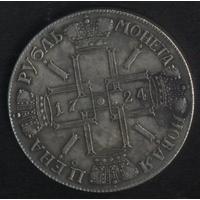Российская Империя Монета Рубль 1724 г. Пётр I. Очень хорошая копия!!!