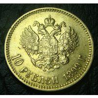 РАСПРОДАЖА КОЛЛЕКЦИИ! 10 рублей 1899 АГ итальянец с 1р без минималки
