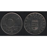 Венгрия km695 10 форинтов 2008 год (h02)