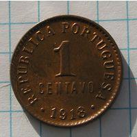 Португалия 1 Сентаво 1918 (14)