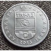 Казахстан. 50 тенге 2013 Тараз