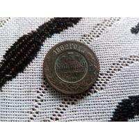 3 коп 1882 года - нечастая монетка