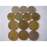 Набор монет СССР без повторов 13 шт.