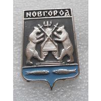 Значок. Герб города. Новгород #0551