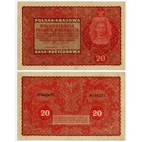 Польша. 20 марок (образца 1919 года, P26)