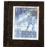 Аргентина.Ми-613. Флаг Аргентины.50 лет Радио и Почтового отделения на Южных Оркнейских островах.1954.