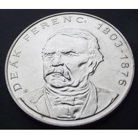Венгрия. 200 форинтов 1994. Серебро. Последний аукцион 2019